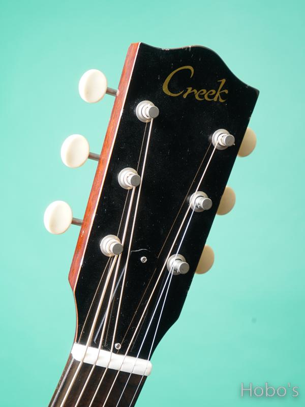 Creek Time Machine Series CSFJ 1957 1