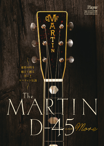 The MARTIN D-45 and More